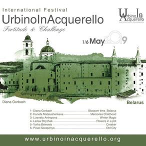 Urbino in watercolor 2019
