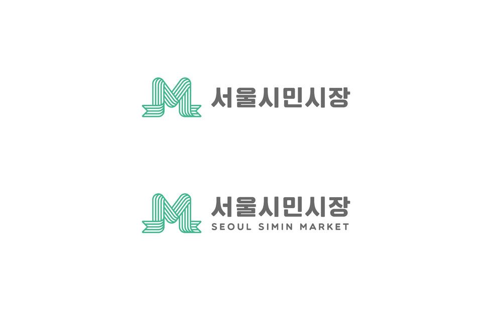 서울시민시장BI3.jpg