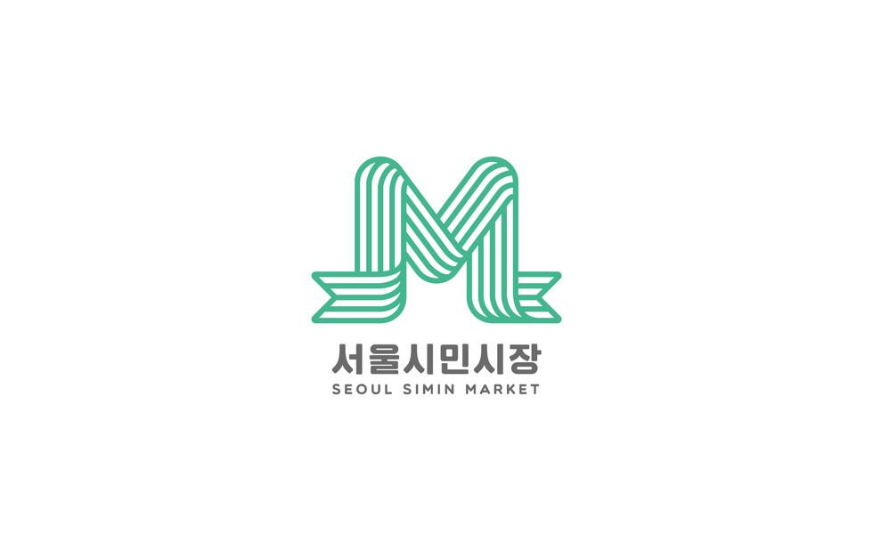 서울시민시장BI1.jpg