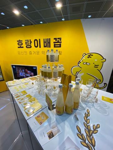 Seoul Design Fair