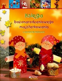 ksiazka_575_67618