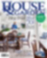 House & Garden Feb 2020 Cover.jpg