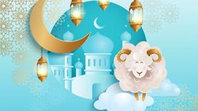 Happy Eid UL Adha!