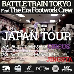 THE ERA JAPAN TOUR