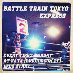BATTLE TRAIN TOKYO EXPRESS