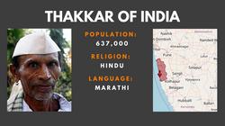 Thakkar