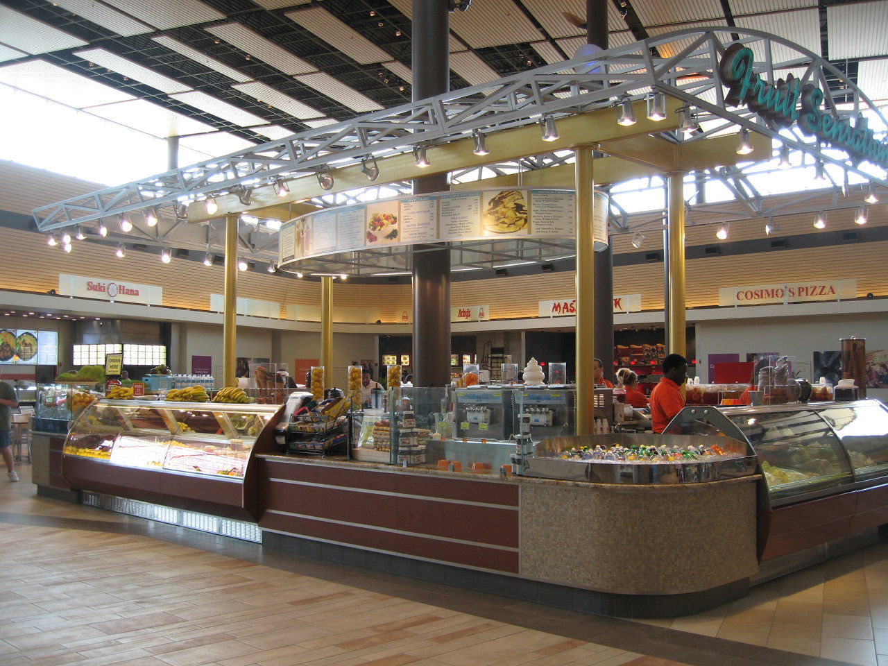 Northfield Mall Food Court