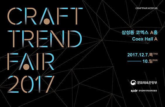 2017_craft fair.jpg