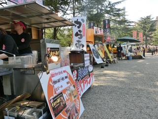 キッチンカー製作販売福岡支社誠矢製作所|キッチンカー移動販売車製作
