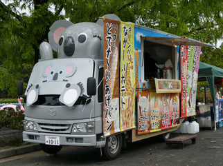 コアラのキッチンカー|キッチンカー移動販売車製作