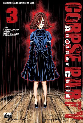 Corpse Party Another Child - Volume 3