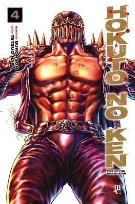 Hokuto no Ken - Volume 4