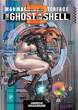 The Ghost in the Shell - Volume 2