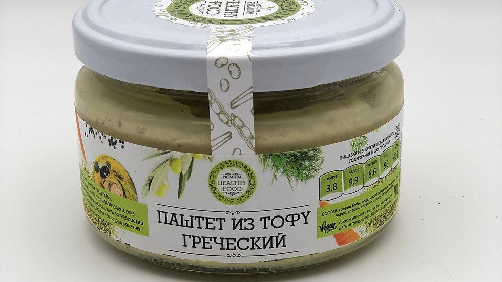 """Паштет из тофу """"Греческий"""""""
