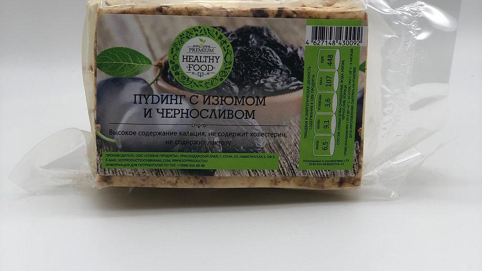 Пудинг с изюмом и черносливом