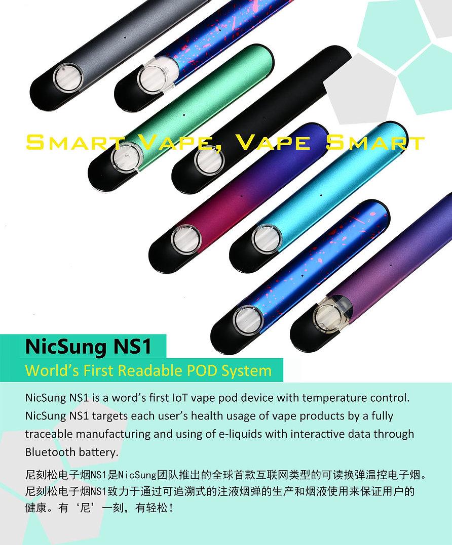 Nicsung-vape-pen-1.jpg