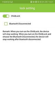 childlock_3.jpg
