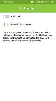 childlock_2.jpg