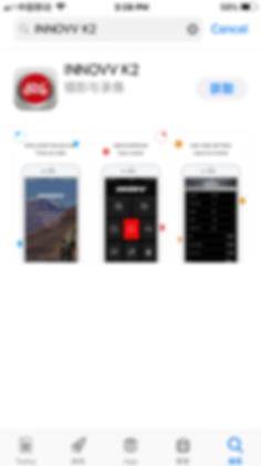 INNOVV K2 App download.PNG
