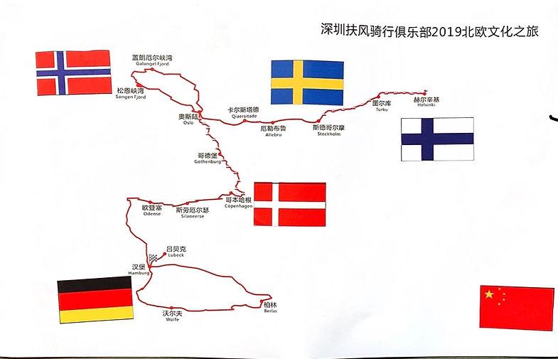 欧洲03.jpg