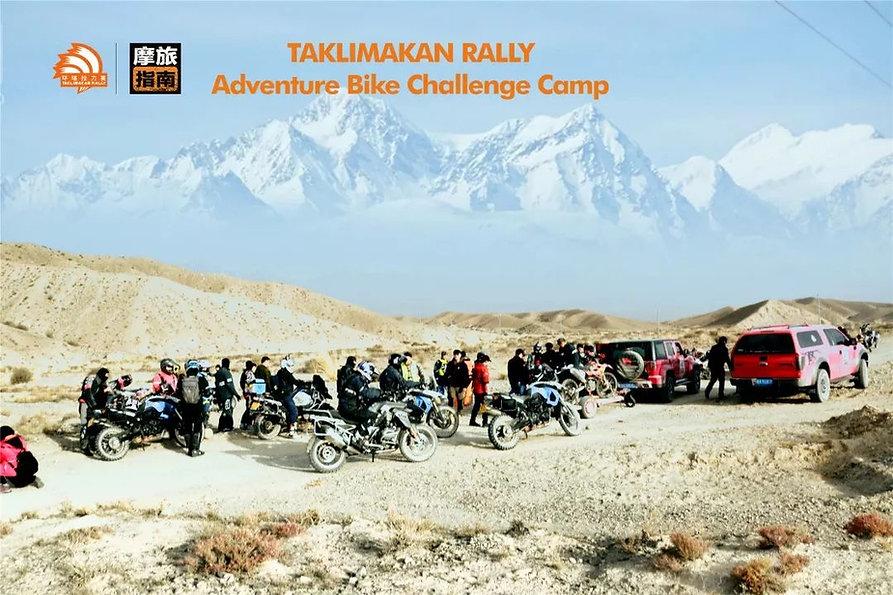 A wonderful cycling in southern Xinjiang 1