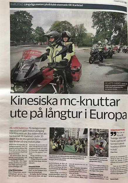 欧洲16.png