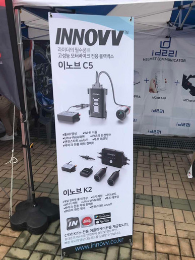 INNOVV Motorcycle Camera at Korea Show