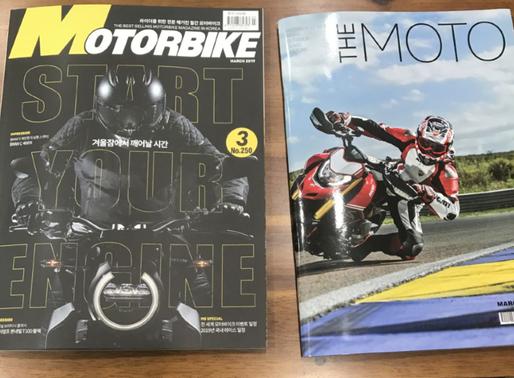 INNOVV K2 Motorcycle Camera system and C5 Motorcycle Camera are recommended by Korean Motorcycle Mag