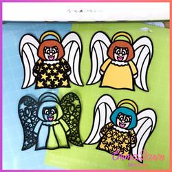 AMI THE ANGEL