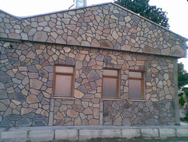 Outdoor Wall Natural Stone