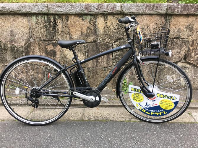 追加で入荷した電動自転車もたぶん安いと思う【SALE】