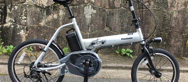 新型電動折りたたみ自転車