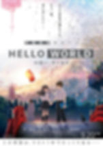 Hello_World.jpg