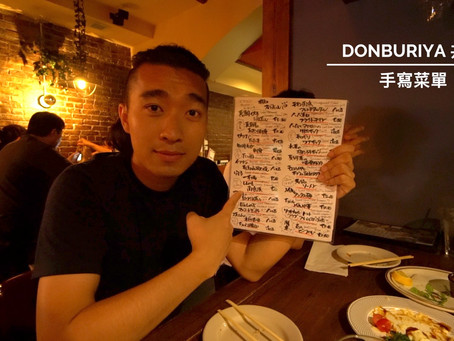 Eat NYC - DONBURIYA