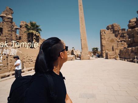 衝出紐約-埃及 Ep.2  樂蜀卡納克神廟,香蕉島,再去馬車看日落