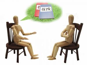 4. 保険適用されるケース
