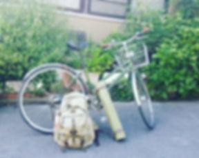 Yoga Mat and Bike in Japan.jpg