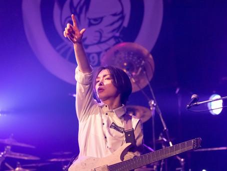 IKUO Live Tour 2020