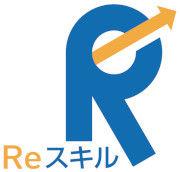 Reスキルロゴ