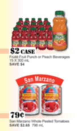 pantry-name-brand-fruitee-tomato.jpg