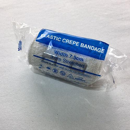Elastic Bandage 7.5cm x 1.5m