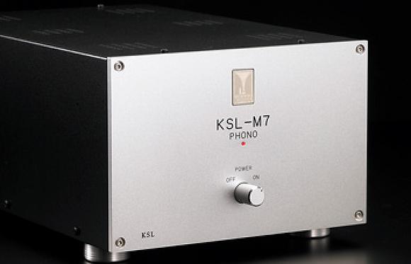 Kondo KSL-M7 phono zilver