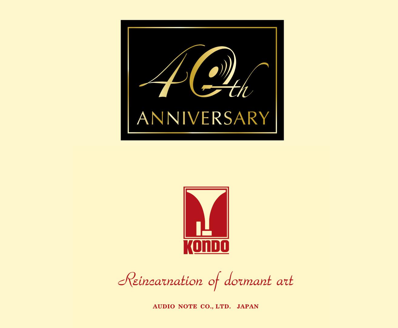 Kondo Japan