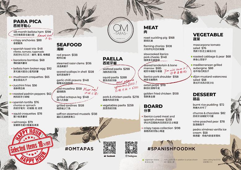 OM Tapas_a la carte menu_202007.jpg