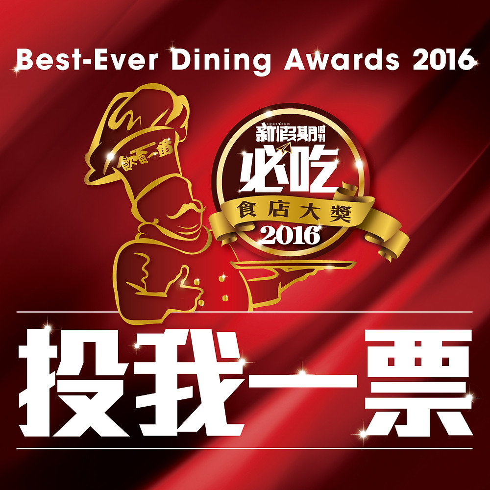 One Minden Tapas Kitchen nominated one of the best Spanish restaurant in Hong Kong