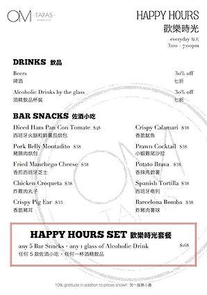 OM Tapas Happy Hours