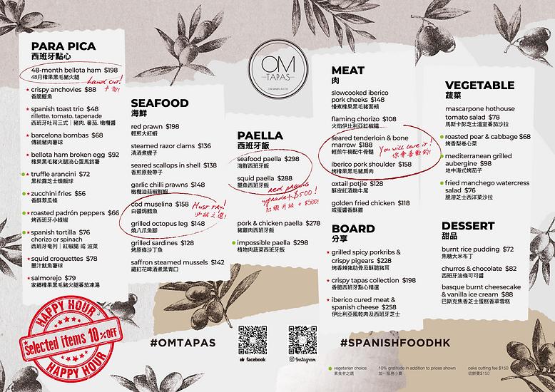 OM alc menu.png