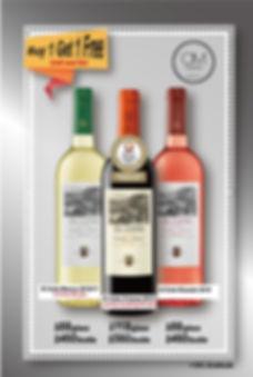 OM_Wine.jpg