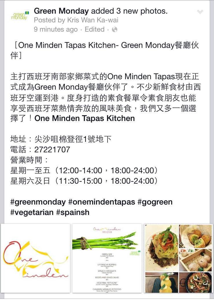 One Minden Tapas Kitchen is a participating partner of Green Monday