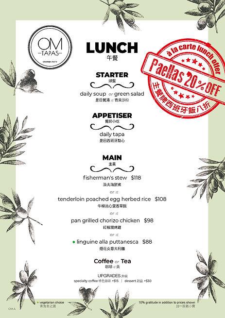 OM lunch menu A5 2020-03_A.jpg